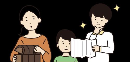 謎解きに挑戦する家族のイラスト